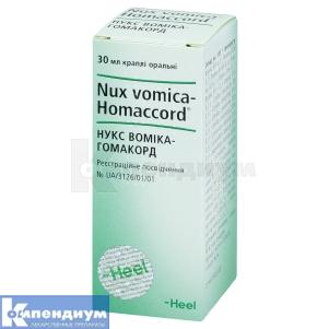 НУКС ВОМИКА-ГОМАКОРД