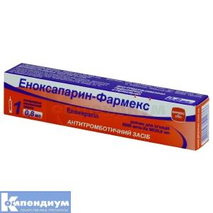 ЭНОКСАПАРИН-ФАРМЕКС