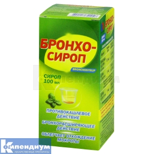 Бронхосироп