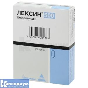 ЛЕКСИН 500