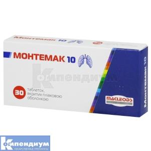 Монтемак 10