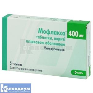 МОФЛАКСА