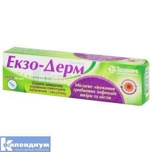 ЭКЗО-ДЕРМ