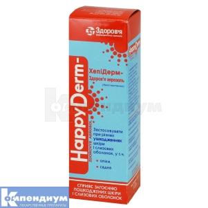Хеппидерм-Здоровье Аэрозоль инструкция по применению