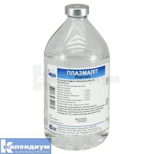Плазмалит