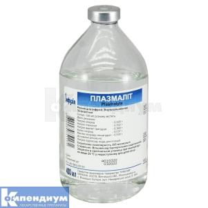 Плазмалит инструкция по применению