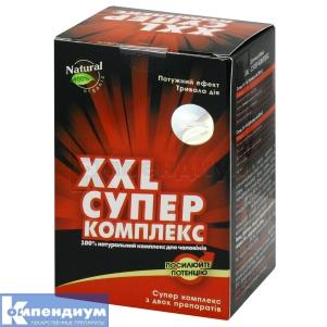 XXL-супер комплекс инструкция по применению
