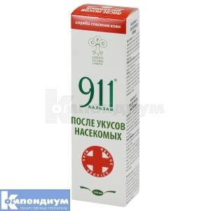 911 бальзам после укусов насекомых