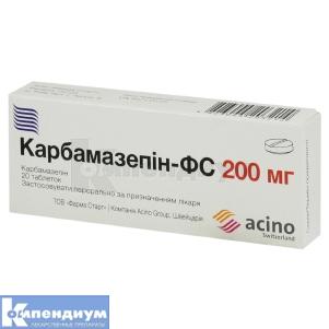 Карбамазепин-ФС