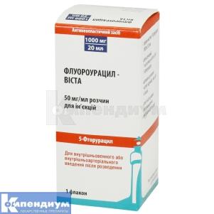 Флуороурацил