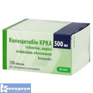 Капецитабин KRKA
