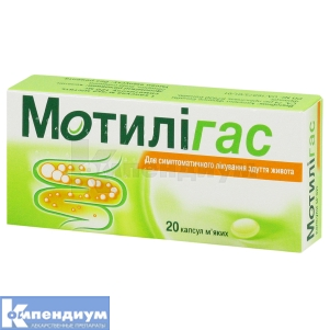 Мотилигас