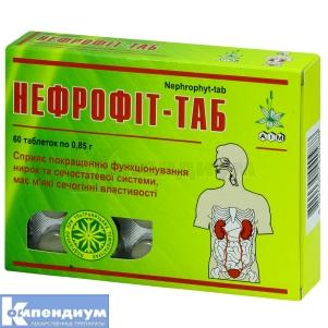 Нефрофит