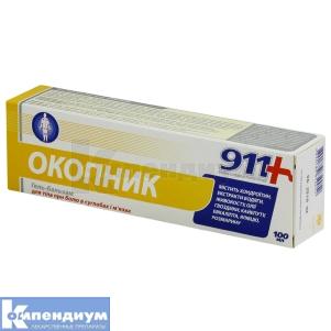 911 Гель-бальзам Окопник