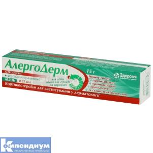 Алергодерм инструкция по применению
