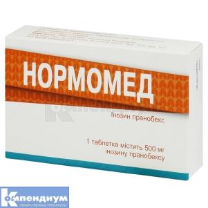 Нормомед