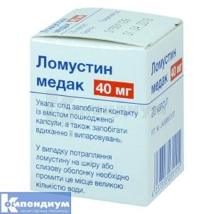 Ломустин Медак инструкция по применению