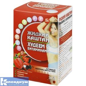Жидкий каштан худеем с витаминами