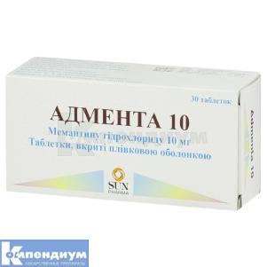 АДМЕНТА 10