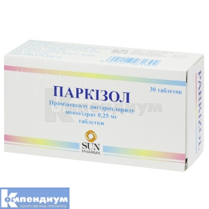 Паркизол