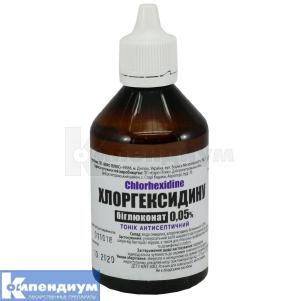 Тоник Хлоргексидина биглюконат 0,05% р-р