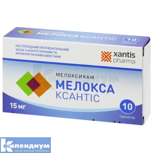 МЕЛОКСА КСАНТИС