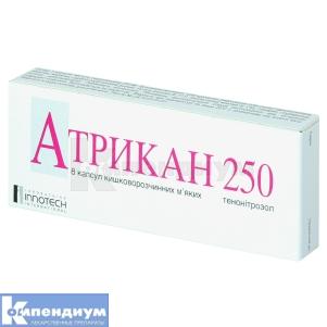 АТРИКАН 250 инструкция по применению