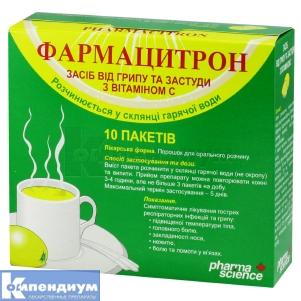 Фармацитрон инструкция по применению