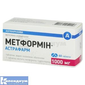МЕТФОРМИН-АСТРАФАРМ