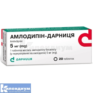 Амлодипин-Дарница