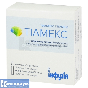 Тиамекс