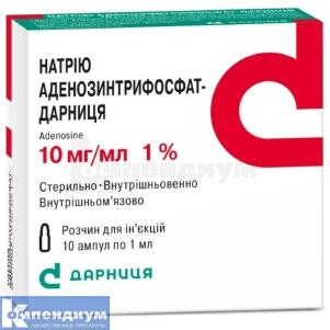 Натрия аденозинтрифосфат-Дарница инструкция по применению