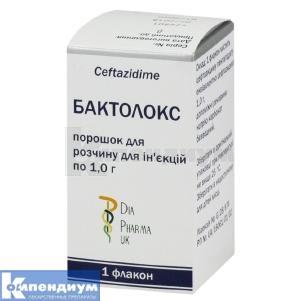 Бактолокс