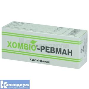 ХОМВИО-РЕВМАН
