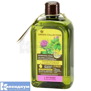 Грин коллекшн шампунь-уход против выпадения и ломкости волос