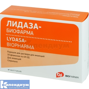 ЛИДАЗА-БИОФАРМА инструкция по применению