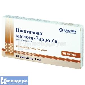Никотиновая кислота-Здоровье инструкция по применению