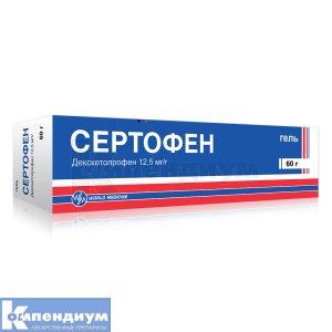 Сертофен гель