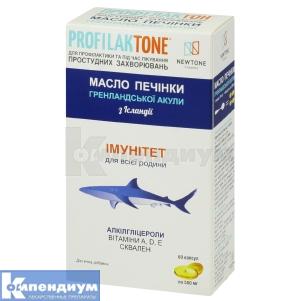 Профилактон масло печени гренландской акулы