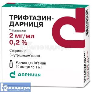 Трифтазин-Дарница инструкция по применению