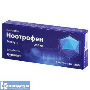 Ноотрофен