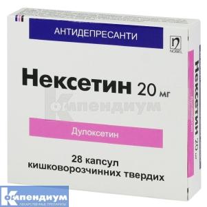 Нексетин