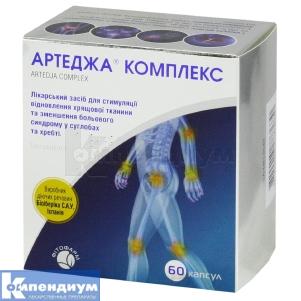 Артеджа Комплекс