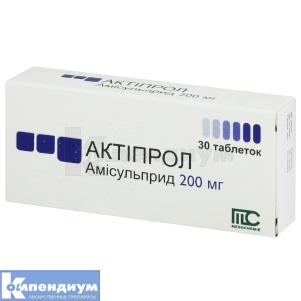 Актипрол