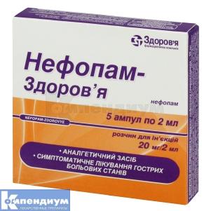 Нефопам-Здоровье
