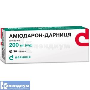 АМИОДАРОН-ДАРНИЦА инструкция по применению