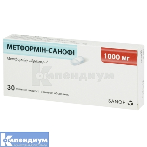 МЕТФОРМИН-САНОФИ