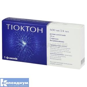 Тиоктон