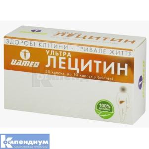 Ультра лецитин