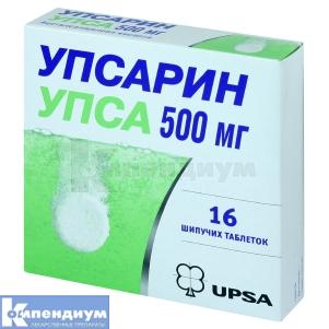 УПСАРИН УПСА 500 мг инструкция по применению